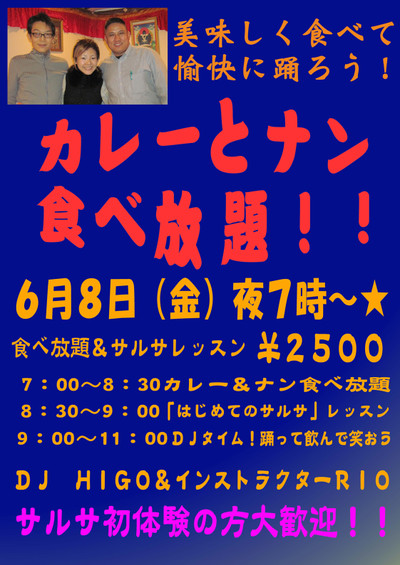 0608poster_s