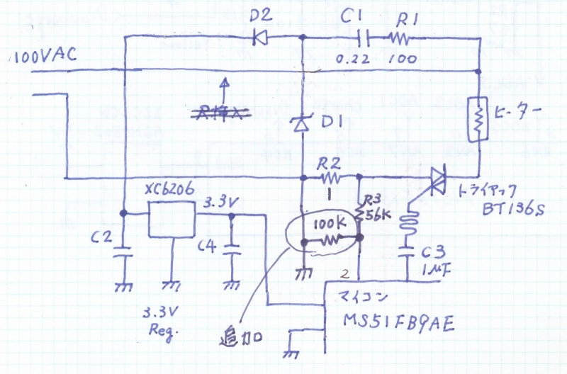 Kote_schematic